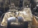 Коробка автомат Тойота Камри 35 5-ступка за 370 000 тг. в Семей – фото 3