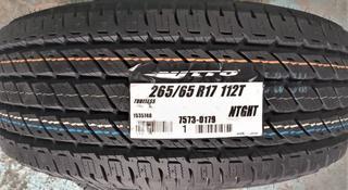 Nitto Dura Grappler H/T Японские шины. Свежий завоз.265/65r17 112t за 41 500 тг. в Алматы