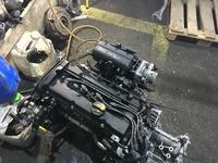 Контрактный двигатель G4EC Hyundai Accent за 290 000 тг. в Челябинск