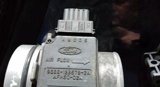Волюметр на форд 93bb12b579ba за 112 тг. в Алматы