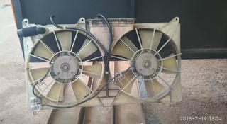 Диффузор с вентиляторами за 444 тг. в Алматы