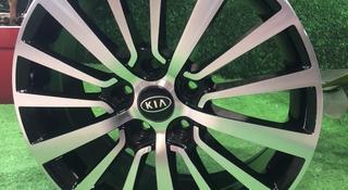 Новые фирменные диски Р17 Kia Cerato за 140 000 тг. в Алматы