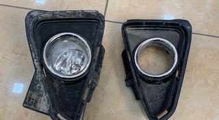 Оправа накладка противотуманной фары Toyota RAV4 за 10 000 тг. в Костанай