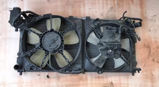 Диффузор радиатора на Мазда Кседос 6 за 10 000 тг. в Алматы