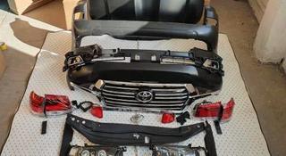 Комплект рестайлинга на Land Cruiser 200 за 600 000 тг. в Алматы