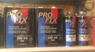 Моторное масло Profix 5W40 1л за 3 300 тг. в Караганда
