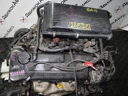 Двигатель NISSAN GA15DE Контрактная за 236 000 тг. в Новосибирск
