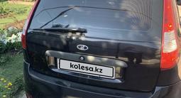 ВАЗ (Lada) 1119 (хэтчбек) 2009 года за 1 250 000 тг. в Уральск – фото 5
