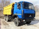МАЗ  551626-580-050 2020 года за 24 400 000 тг. в Нур-Султан (Астана)