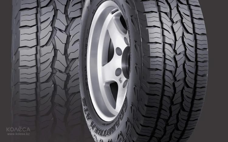 Dunlop Grandtrek AT5 265/70T16 за 48 500 тг. в Алматы