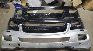 Бампер передний на Mercedes Benz w164 ML дорестайлинг за 135 000 тг. в Алматы