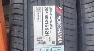 205/60/16 Yokohama bluearth ES32 за 19 900 тг. в Алматы