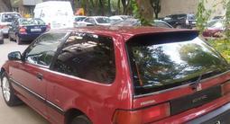 Honda Civic 1990 года за 1 600 000 тг. в Алматы – фото 2
