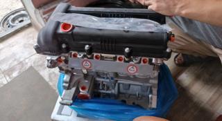Двигатель 1.6 за 580 000 тг. в Алматы