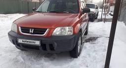 Honda CR-V 1997 года за 3 500 000 тг. в Алматы
