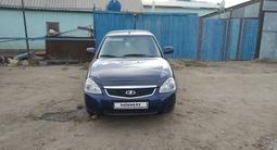 ВАЗ (Lada) 2170 (седан) 2013 года за 1 780 000 тг. в Актобе – фото 2