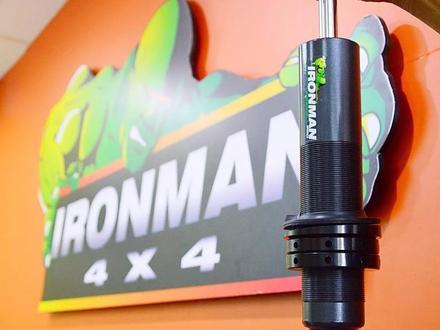 Магазин Ironman 4х4 в Алматы