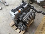 Мотор матор двигатель движок K24 Honda Accord привозной с Японии за 300 000 тг. в Алматы – фото 2