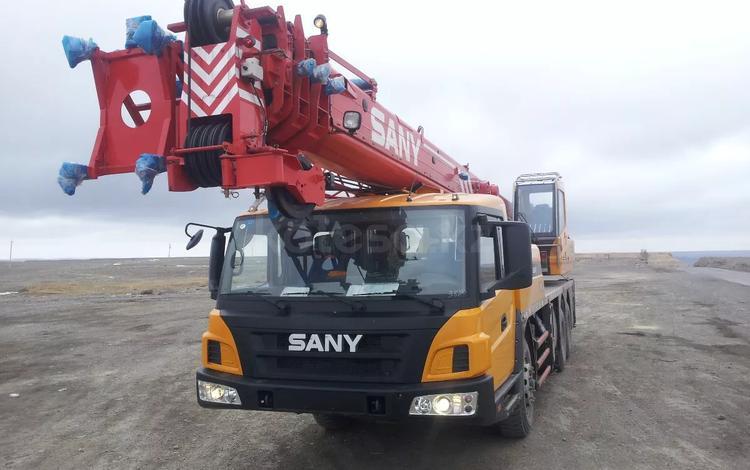 Механик для сервиса, ремонта и перегона спецтехники в Алматы