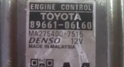 Блок управления двигателем и АКПП на Toyota Camry XV 50… за 100 000 тг. в Алматы – фото 3