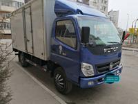 Foton  4201 2013 года за 4 400 000 тг. в Алматы