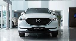 Mazda CX-5 Century Edition 2021 года за 21 600 000 тг. в Алматы – фото 4