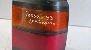 Passat B3 универсал правый фонарь за 10 000 тг. в Алматы