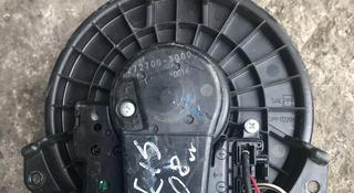 Моторчик печки на Тойота Ярис 2008 г за 30 000 тг. в Алматы