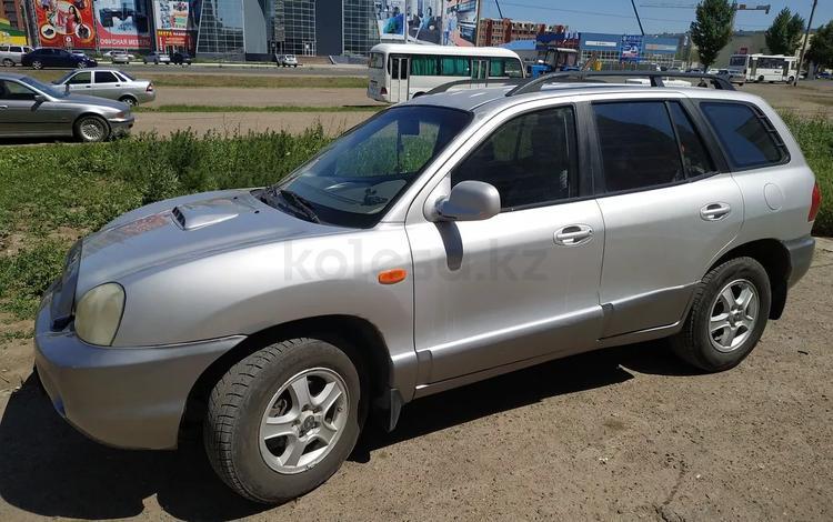 Hyundai Santa Fe 2003 года за 2 600 000 тг. в Уральск