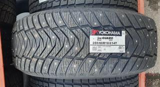 Yokohama IG65 265/60r18 за 45 000 тг. в Алматы