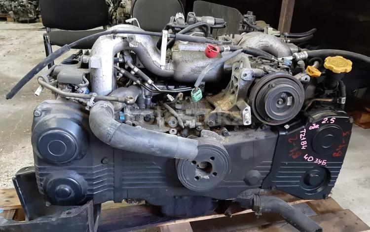 Контрактный Двигатель на Subaru b4 в Алматы