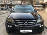 Mercedes-Benz ML 500 2006 года за 6 200 000 тг. в Алматы