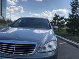 Mercedes-Benz S 350 2006 года за 5 200 000 тг. в Алматы – фото 3