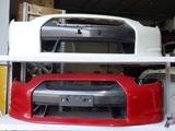 Бампер Nissan GT-R за 12 500 тг. в Алматы