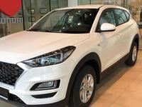 Hyundai Tucson 2020 года за 10 090 000 тг. в Алматы