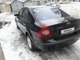 Ford Focus 2006 года за 2 200 000 тг. в Уральск – фото 5