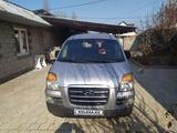 Hyundai Starex 2007 года за 4 200 000 тг. в Алматы