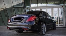 Mercedes-Benz S 500 2014 года за 26 000 000 тг. в Тараз – фото 3