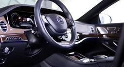 Mercedes-Benz S 500 2014 года за 26 000 000 тг. в Тараз – фото 5