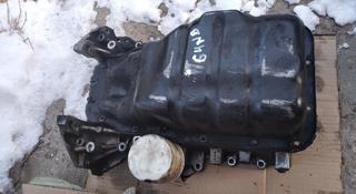 Поддон двигателя G4 NB хундай кия за 20 000 тг. в Алматы