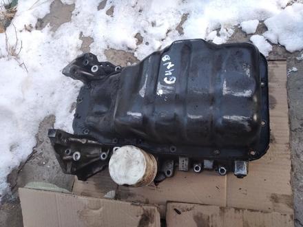 Поддон двигателя постель коленвала G4 NB хундай кия за 20 000 тг. в Алматы