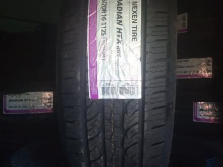Nexen tire Rh 5 за 32 000 тг. в Алматы