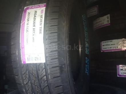 Nexen tire Rh 5 за 32 000 тг. в Алматы – фото 2
