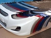 Бампер передний Hyundai Accent за 27 000 тг. в Костанай
