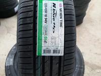 Nexen tire n blue hd Plus 2020 Korea за 35 000 тг. в Актау