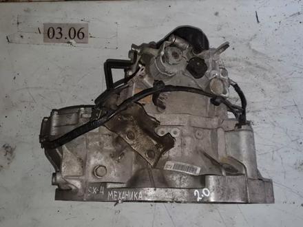 Коробка механика 2.0 (2wd) за 250 000 тг. в Алматы