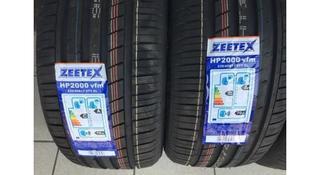 Zeetex 225/55 r17 HP2000 VFM за 25 700 тг. в Алматы