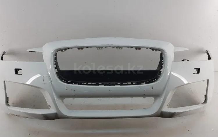 Бампер Jaguar Xf x260 2015 за 118 000 тг. в Нур-Султан (Астана)