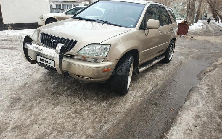 Lexus RX 300 1999 года за 4 000 000 тг. в Павлодар