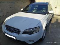 Subaru Outback 2004 года за 3 400 000 тг. в Алматы